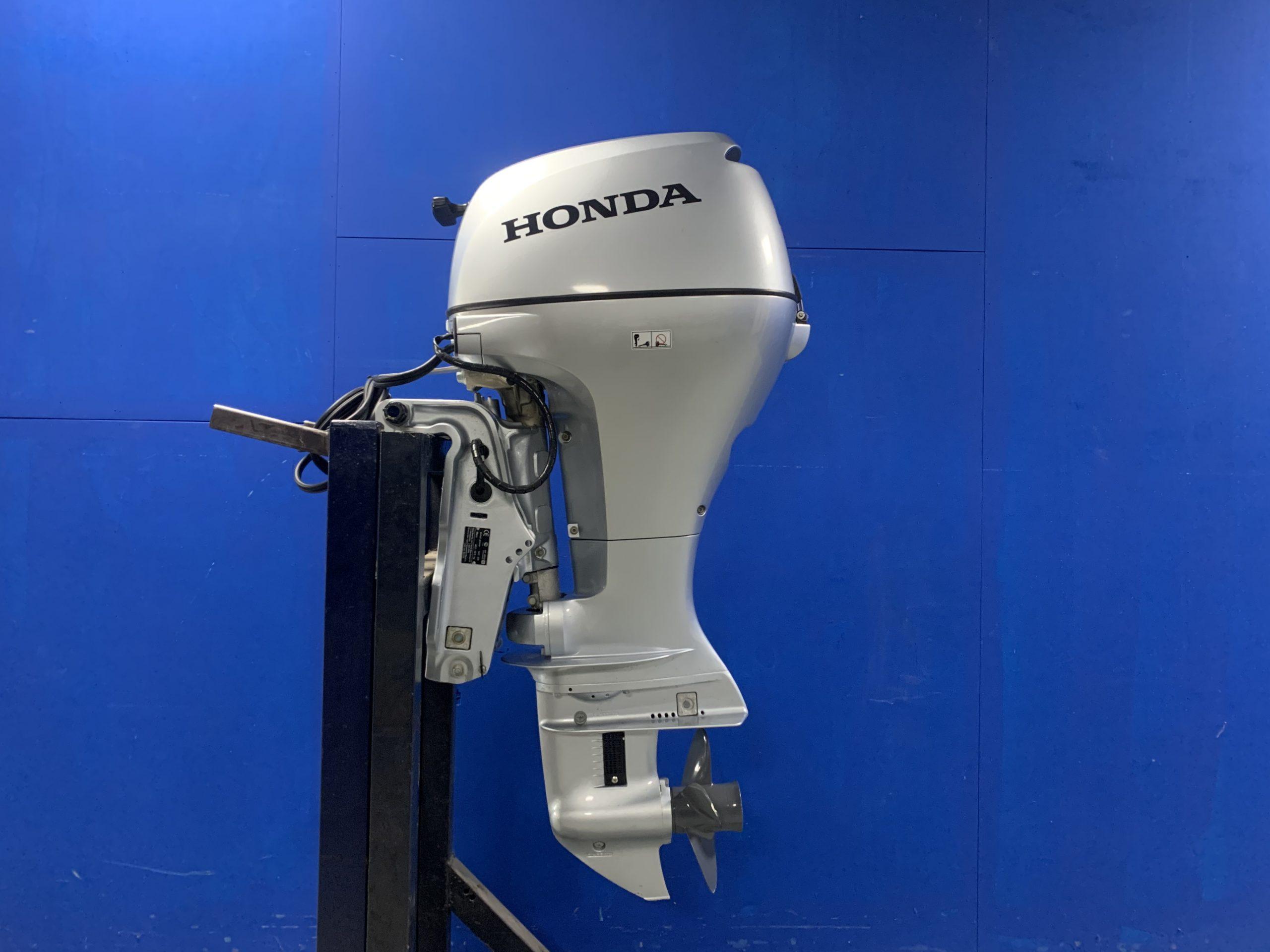 Honda BF 20 SRTU Powertrim Kortstaart Image