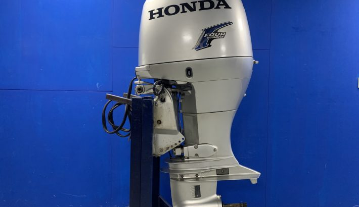 Honda 75 Pk 4 Takt. Langstaart.